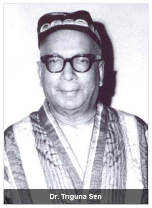 ത്രിഗുണ സെന്