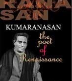 kumaranasan the poet of renaissance